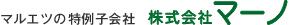 マルエツの特例子会社 株式会社マーノ