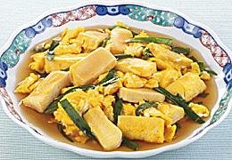 高野豆腐のにらたまあん