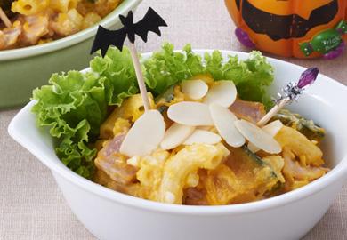 かぼちゃとマカロニのサラダ