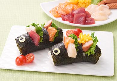 こいのぼりのデコ寿司