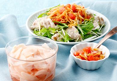 新しょうがの甘酢漬け (アレンジ)新しょうがドレッシングの豚しゃぶサラダ